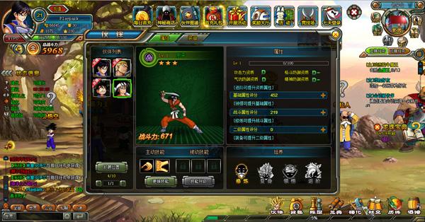 Ngoc Rong Dai Chien XG d21as5q-8