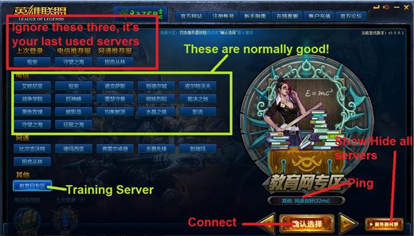 LMHT XG China-1