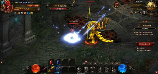Game Online XG 238s4q-3