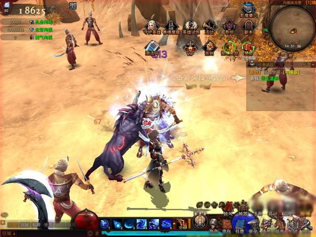 Game Online XG 238s4q-5