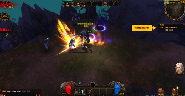 Game Online XG 7235sa-1