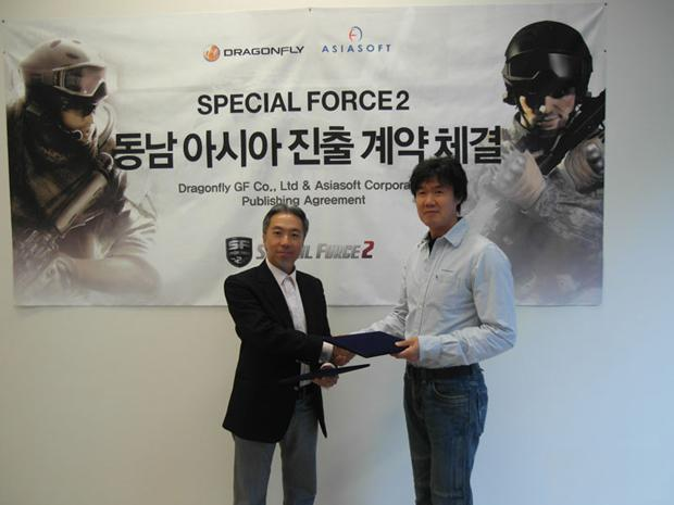 special-force-1
