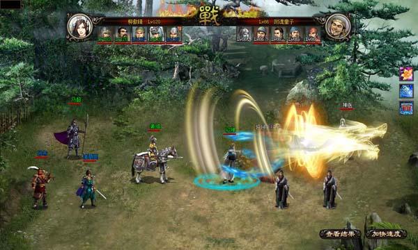 game Tam Quoc (2)