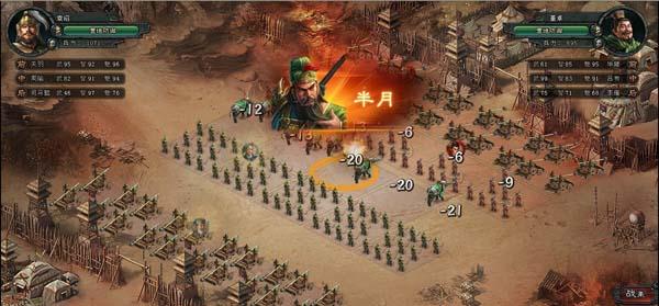 game Tam Quoc (3)