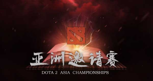 Tiền thưởng của Dota 2 Asia Champions đã vượt mốc 1 triệu đô la
