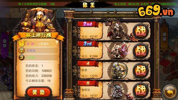 Mobile game Mộng Đế Vương sẽ được phát hành bởi VTC EAC?
