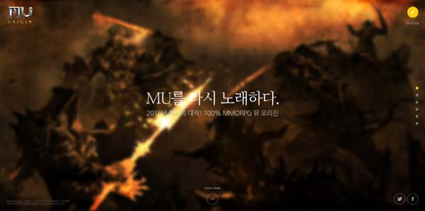 MU Origin (1)