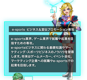 esport-5