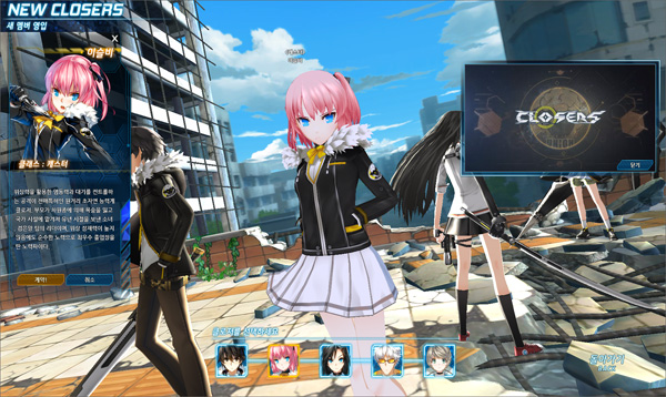 closers_online_1