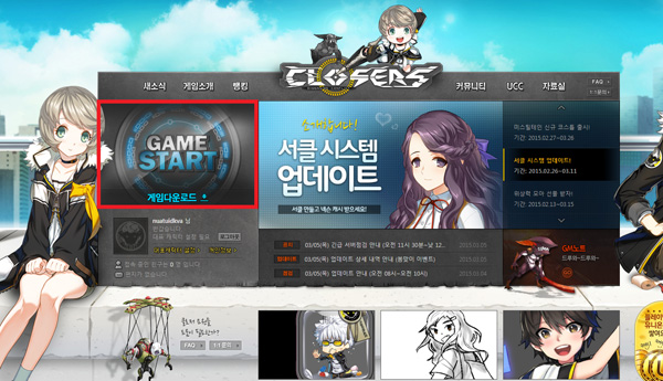 closers_online_13
