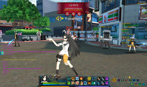 closers_online_15