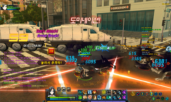 closers_online_18