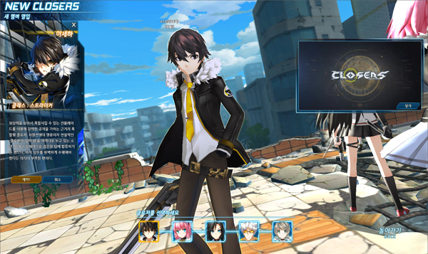 closers_online_2