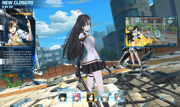 closers_online_3