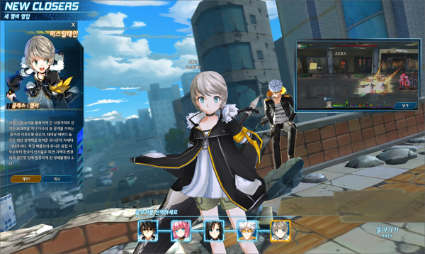 closers_online_4