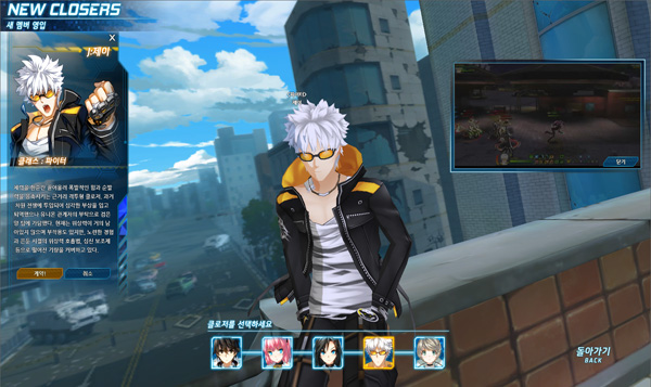 closers_online_5