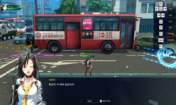 closers_online_6
