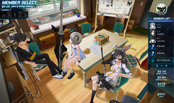 closers_online_7
