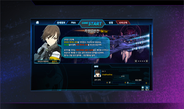 closers_online_8