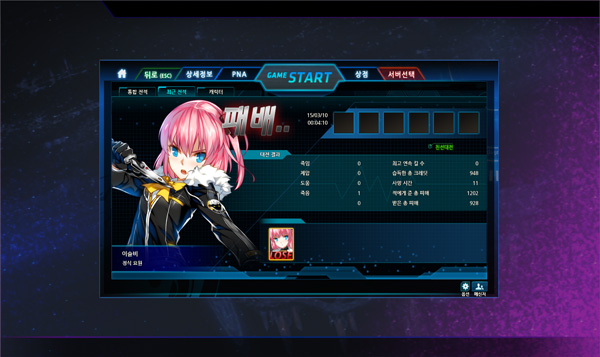 closers_online_9