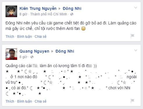 dong-nhi
