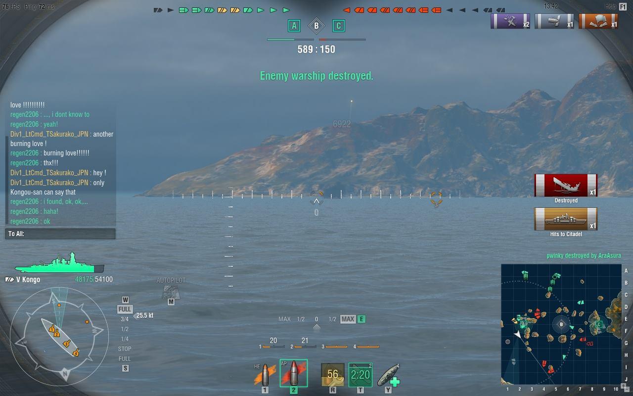 world-of-warships-6