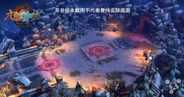King Of Wushu 1