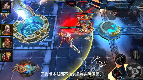 King Of Wushu 2
