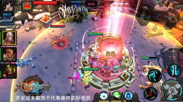 King Of Wushu 3