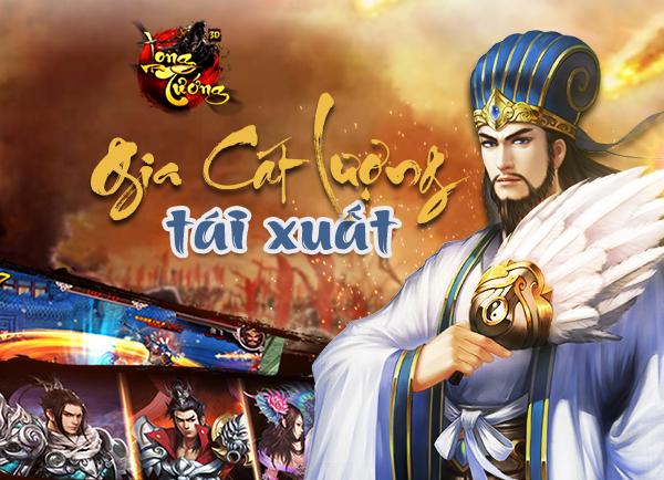 Long Tướng 3D ra mắt tướng VIP Gia Cát Lượng – Tặng giftcode xịn