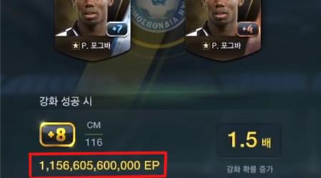 Pha ép thẻ đắt tiền nhất lịch sử FIFA Online 3: hơn 1156 tỉ EP?!