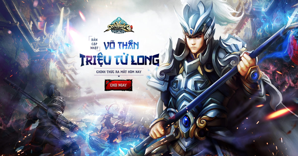 Soái Vương tặng 500 giftcode nhân dịp Võ Thần Triệu Tử Long xung trận