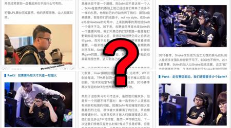 LMHT: Xem người Trung Quốc đánh giá thế nào về SofM trong thời gian qua