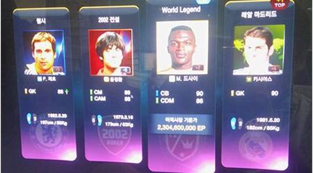 Giao dịch 3.0 mới trong FIFA Online 3 Hàn quá 'ngon'?