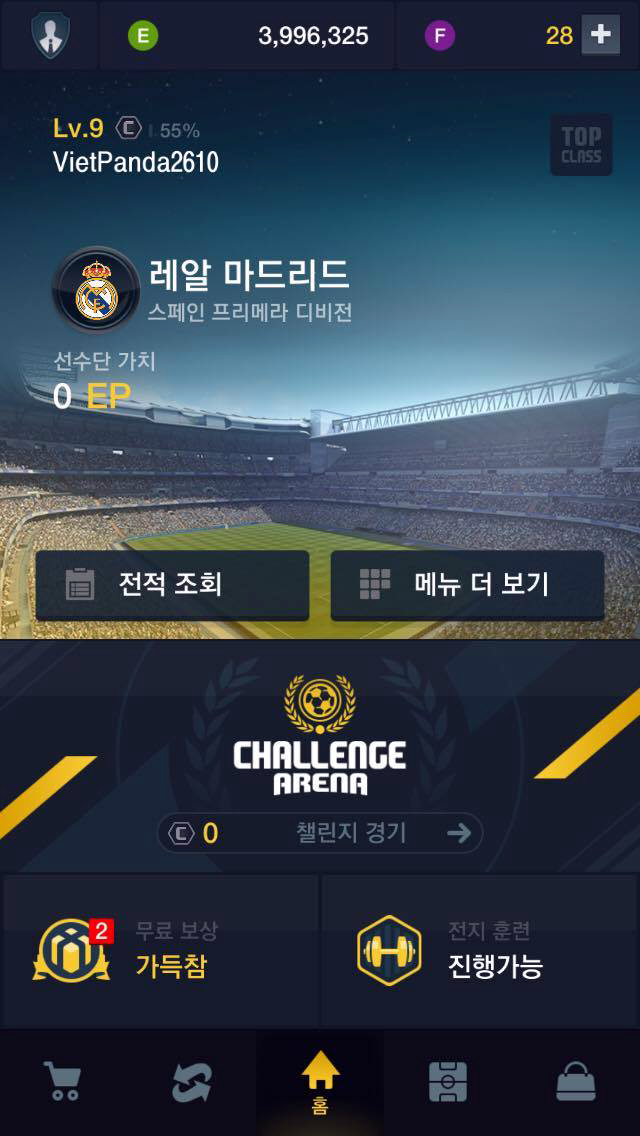 fifa-online-3-mobile-4.png (640×1136)