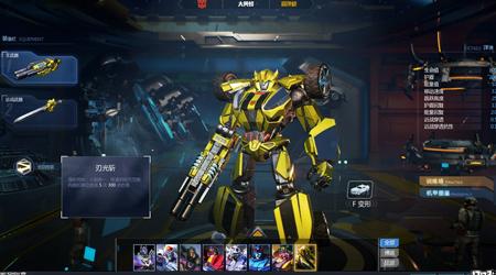 "Transformers Online: Tựa game bắn súng ""Free to Play"" thay thế cho Overwatch"