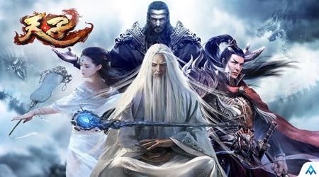 Thiên Tử 3D được VTC Game xác nhận phát hành ở Việt Nam, lộ những hình ảnh Việt Hoá đầu tiên