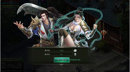 Nhất Thống Giang Hồ – webgame nhập vai kiểu mẫu đang chờ bạn khám phá