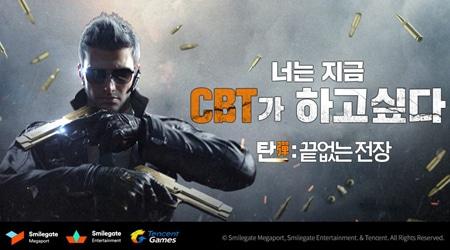 Crossfire Legends Hàn Quốc có gì khác biệt so với các nơi khác?