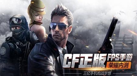 Nhìn lại chặng đường Crossfire Legends đã đi qua trước khi đến Việt Nam