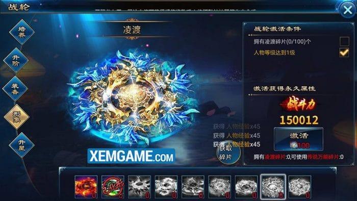 Kiếm Vương Chi Mộng | XEMGAME.COM