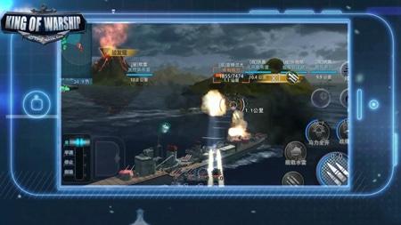 Chinh phục những ngọn sóng cùng Thủy Chiến 3D mobile