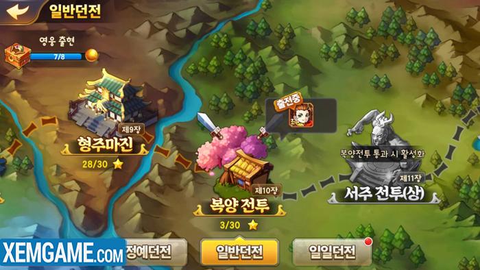 OMG 3Q Mobile | XEMGAME.COM