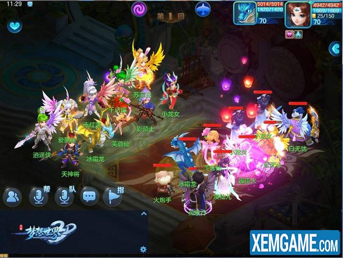 Dream World 3D   XEMGAME.COM