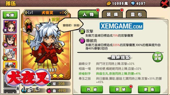 Inuyasha Mobile | XEMGAME.COM