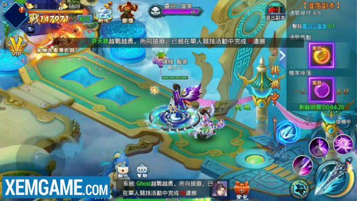 Tử Thanh Song Kiếm Mobile | XEMGAME.COM