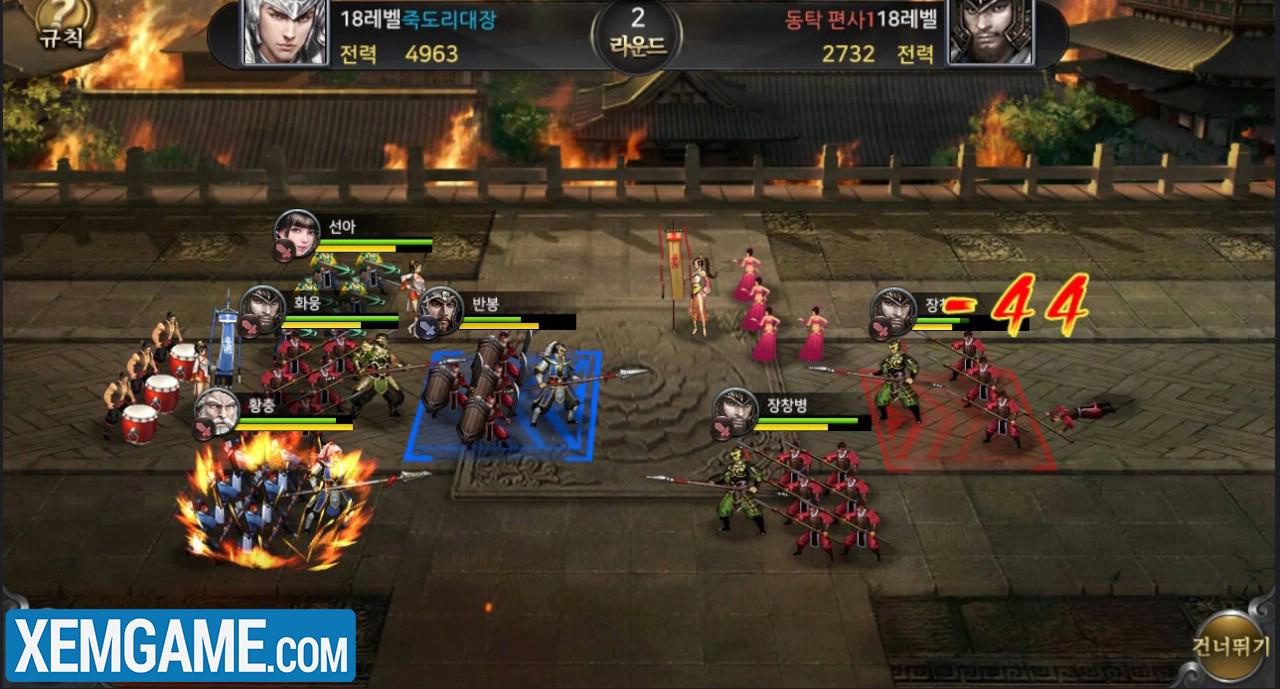 Tam Quốc Truyền Kỳ Mobile | XEMGAME.COM