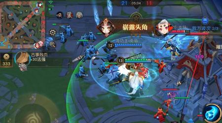 Âm Dương Sư MOBA – Game MOBA trên di động cho phép xài miễn phí tất cả tướng
