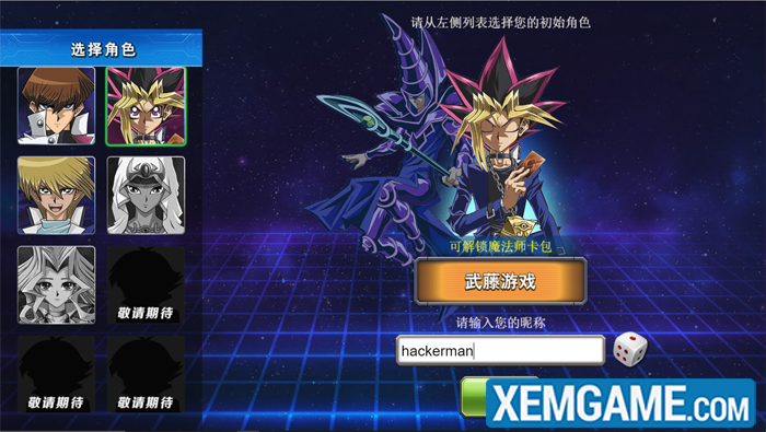 Yugi H5 | XEMGAME.COM