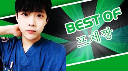 LMHT: Ông thần Top 1 Yasuo Hàn Quốc này so với Top 1 Yasuo Bắc Mĩ ( Yassuo, Arkadata ) thế nào nhỉ?